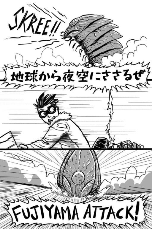 FujiAttack-p10