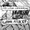 FujiAttack-p17