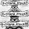 FujiAttack-p19
