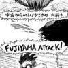 FujiAttack-p24