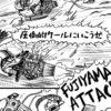 FujiAttack-p25