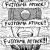 FujiAttack-p30